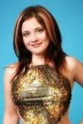 A single woman irina has joined the online dating website to meet a man from Australia, North America.