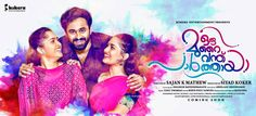Oru Murai Vanthu Parthaya Movie Stills