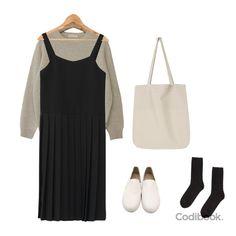 Outfits Otoño, Kpop Fashion Outfits, Korean Outfits, Stylish Outfits, Fashion Hacks, Frock Fashion, Modest Fashion, Girl Fashion, Hijab Fashion