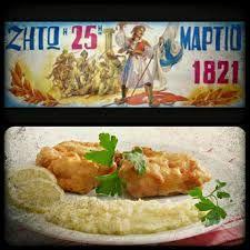 Αποτέλεσμα εικόνας για φωτο μπακαλιαρος σκορδαλια Tacos, Mexican, Meat, Chicken, Ethnic Recipes, Food, Essen, Meals, Yemek