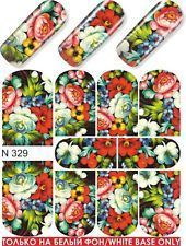 Milv siirtokuva N329 1,80€ E Design, Floral Design, Colorful Flowers, Decals, Art, Art Background, Tags, Floral Patterns, Sticker