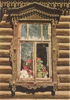 Ornate window in Sverdlovsk