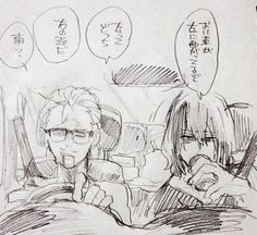 Медиа-твиты от 武男はゴミ (@takeo114) | Твиттер