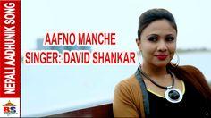 Aafno Manche Aafnai Huncha || Nepali Aadhunik Song || Full HD