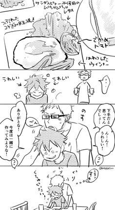 Hinata, Tsukishima Kei, Haikyuu Manga, Little Giants, Anime Dress, Haikyuu Ships, Cheer Me Up, Kagehina, Fangirl