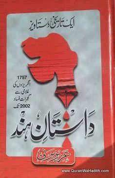 Dastan e Hind Free Pdf Books, Urdu Novels, Bari, Muhammad, Books To Read, Literature, Islam, Knowledge, Literatura
