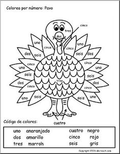 Free color by numbers in Spanish worksheet: To teach and