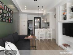 開放式的格局規劃,讓18坪小居家也有寬敞舒適的視野與充足的採光。