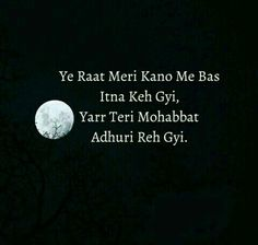 icu ~ 48216335 december poetry in urdu Cute Love Quotes, Love Hurts Quotes, First Love Quotes, Love Quotes Poetry, Love Quotes For Him, Shyari Quotes, Pain Quotes, Hurt Quotes, Words Quotes