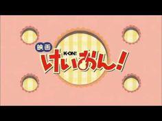 けいおん! Movie ED Singing! - YouTube