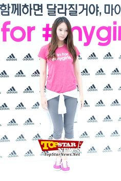 [PICS] 130615 ADIDAS #MYGIRLS SEOUL TRAINING PARTY (TOPSTARNEWS) - KRYSTAL
