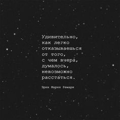 RUSSIAN L.
