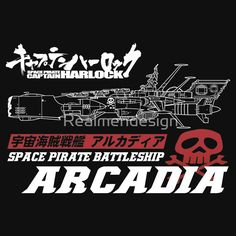 ALBATOR CAPTAIN HARLOCK SPACE PIRATE BATTLESHIP ARCADIA