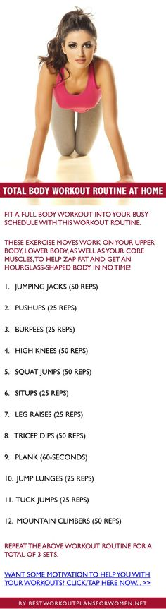 Total body workout routine at home - Want some motivation to help you wish your workouts? Click here now: http://www.bestworkoutplansforwomen.net/free-fitness-motivational-quotes-ebook