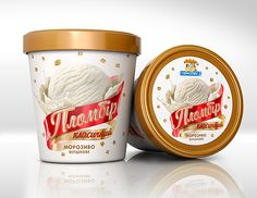 Packaging of the World: Creative Package Design Archive and Gallery: Hercules Ice-Cream