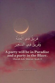 A party will be in Paradise and a party in the Blaze. (Quran 42:7)  Faith as a Source of Happiness - lecture by Shaykh Omar Suleiman http://www.youtube.com/watch?v=RGypeGiH4ys