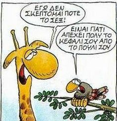 -i never think of sex!-Its because your head abstain from your dick Funny Greek Quotes, Funny Quotes, Funny Memes, Hilarious, Jokes, Funny Shit, Sisters Of Mercy, Funny Cartoons, Picture Video