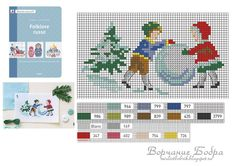 It's simple, free and blazing fast! Christmas Card Crafts, Christmas Cross, Diy Christmas Ornaments, Cross Stitch Cards, Cross Stitching, Cross Stitch Embroidery, Folklore Russe, Cross Stitch Designs, Cross Stitch Patterns