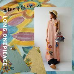 【楽天市場】エスニック ロングワンピ—ス ガト[Shanti/フラワーハンドペイント ドレス] 個性的 エスニックワンピ セレクトショップGREEN:selectshopGREEN
