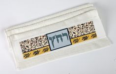 Passover Towel by Dorit