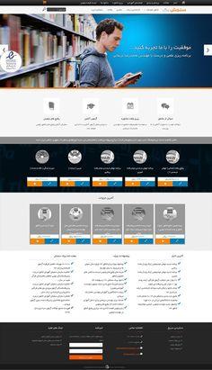 طراحی سایت فروشگاهی موسسه کنکور سنجش یک توسط گروه طراحی وب سایت طرحکده در اصفهان www.tarhkadeh.com