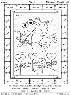 Math Coloring Sheets Grade grade math color number coloring pages math Math Coloring Sheets Grade. Here is Math Coloring Sheets Grade for you. Math Coloring Sheets Grade christmas coloring pages for grade . Christmas Math Worksheets, Math Coloring Worksheets, 2nd Grade Math Worksheets, Printable Math Worksheets, Number Worksheets, Addition Worksheets, Free Printable, Second Grade Math, Grade 2