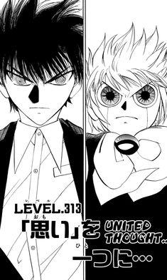 Zatch Bell, Manga, Tree Branches, Otaku, Anime, Art Pieces, Joker, Fictional Characters, Illustrations
