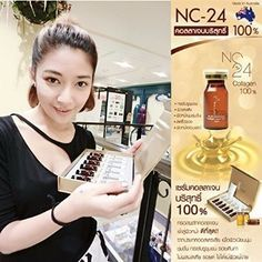 12 Boxes X Nc 24 Bio  Nano Concentrated Placenta Liquid 100 X 6x10ml From Australia Anti  Aging WrinkleGet Free Tomato Facial Mask Z Z159 -- You can find more details by visiting the image link.(This is an Amazon affiliate link)
