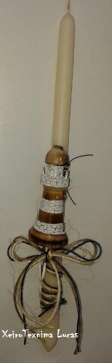 λαμπάδα με ξύλινη κρεμάστρα  xeirotexnima.blogspot.com