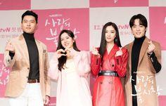 [Photos] Press Conference Photos Added for the Upcoming Korean Drama 'Crash Landing on You' Hyun Kim, Jung Hyun, Kim Jung, Korean Couple, Best Couple, Seo Ji Hye, Drama News, Korean Drama Best, Korean Entertainment News