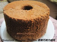 I have been itching to bake another chiffon cake lately but was procrastinating because of the choice of flavors to use. But when my MIL gav...