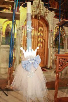 βαπτιση ντεκορ μικρος πριγκιπας/little prince