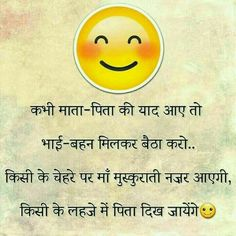 Hobbies For 7 Year Olds Hindi Qoutes, Hindi Quotes Images, Inspirational Quotes In Hindi, Hindi Quotes On Life, Meaningful Quotes, Quotations, Motivational Quotes, Life Quotes, Friendship Quotes