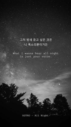 Iphone Wallpaper Themes, Astro Wallpaper, View Wallpaper, Korean Phrases, Korean Words, Song Lyrics Wallpaper, Wallpaper Quotes, Astro Songs, Korea Quotes