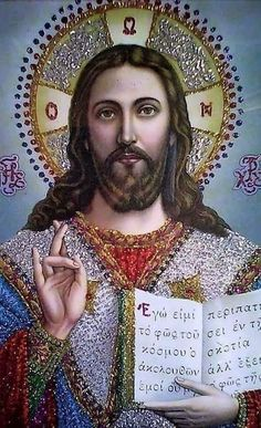 Catholic Art, Religious Art, God Jesus, Jesus Christ, Christian Pictures, Byzantine Art, Orthodox Christianity, Orthodox Icons, Christian Art