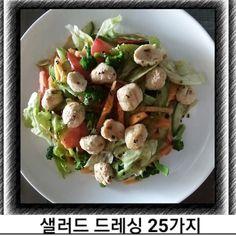 Healthy Diet Recipes, Cooking Recipes, Appetizer Salads, Korean Food, Food Plating, Sauce Recipes, Pasta Salad, Potato Salad, Food To Make