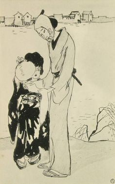 "Takehisa Yumeji, 1915, ""Samisen-kusa"" (Shamisen Leaves), book of poetry. (90)"