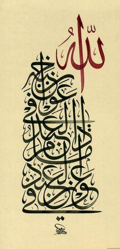 Prophetic Tradition #Arabic #Calligraphy #Design الله في عون العبد، مادام العبد في عون أخيه،،،