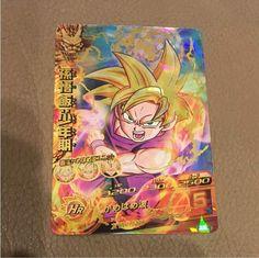 JAPAN DRAGONBALL HEROES H5-CP2 CP Card SON GOKU
