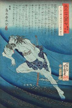 Utagawa Yoshiiku - Torii Matasuke