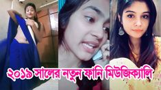 Tiktok Video Kiss Video, Bangla News, Indian Girls, Bollywood Actress, Actresses, Female Actresses