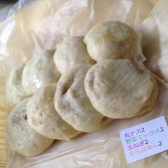 コモリ餅店@長野・須坂 「おやき」丸なす、野菜ミックス、玉ねぎ、そら豆あん 2012.07.01