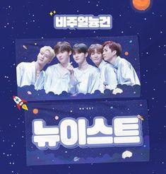 Slogan Design, Graphic Design Art, Kpop, Korea Design, Hologram Stickers, Pop Design, Banner Design, Slogan Ideas, Cool Designs