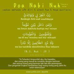 Doa Nabi Nuh a.s.