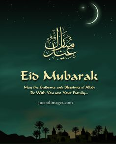 91 best eid mubarak and ramadan greetings messages wishes and eid happy eid mubarak from sdn bhdhave a safe journey everyone m4hsunfo