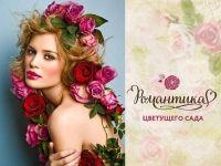 Магазин постельного белья в Москве
