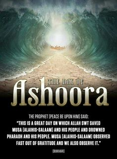 """The Prophet (peace and blessings of Allah be upon him) said: """"For fasting the day of 'Ashura', I hope that Allah will accept it as expiation for the year that went before."""" [Reported by Muslim, Imam Ahmad, Imam Hussain, Hussain Karbala, Islamic New Year, Islamic World, Hadith, Alhamdulillah, Muharram Quotes, Day Of Ashura"""