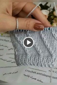 Cross pattern mesh video
