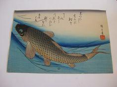 1900's ANDO HIROSHIGE JAPANESE WOODBLOCK PRINT KOI CARP FISH