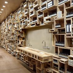 AESOP, SAN FRANCISCO Located on the shopper's paradise of Fillmore Street in Pacific Heights, the cork-and-pine shop cuts an understated figure when compared to flashy retail outlets like Jonathan Adler or Marc Jacobs down the block.